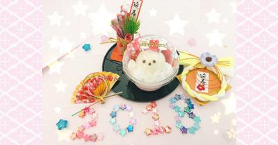 【12/26~再販決定!!】食べられる♪プリキュアアニマルスイーツうさぎショートケーキ☆☆