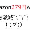 【月間PV報告】2019年1月のPVと収益【ブログ開始1年10ヵ月目】