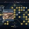 アサシンクリードオリジンズ攻略 ファラオの呪い 新素材、星の欠片やファラオの影との戦い