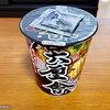 【カップ麺】明星 六厘舎監修 濃厚中華そば&日清のどん兵衛 あさりだしバターうどん