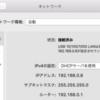 MacBook ProのUSB-Cとフィリップス25インチWQHDモニタとの相性は抜群