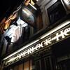 【ロンドン百景】その36:パブ『Sherlock Holmes』は学生のうちに行っとけ!