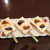 豆腐田楽の郷愁