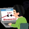 【解決編】v6プラス設定で接続できない!原因の判別と対処方法をまとめてみた。