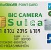 ビックカメラSuicaカードを解約した話。