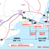 NEXCO西日本 四国横断自動車道の路線名称が決定