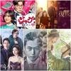 5月から始まる韓国ドラマ(BS)#2-2 5/16〜31 放送予定 5/12追記