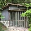 民衆を愛した日蓮聖人が両親に祈りをささげた象ケ鼻の霊跡(小田原市)