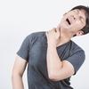 頭痛注意報:気圧が下がるのと新月の影響で体調もメンタルも大荒れするかも!!