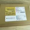 出場しなかった世界トライアスロンシリーズ横浜大会事務局から参加記念品が届いた!