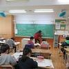 5年生:社会 姉妹都市釜石が教科書に