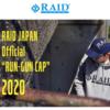 【RAIDJAPAN】オシャレなロゴ配置のキャップ「RUN-GUN CAP」通販予約受付中!