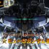 【機動戦士ガンダム】追加機体はEx-Sガンダム【バトルオペレーション2】