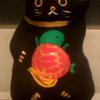 亀抱き猫ねこ