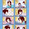 4コマ☆よい子№029・030