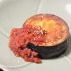 「米なす」を使った極旨ステーキのレシピ!梅肉ソースと合わせた夏の絶品料理