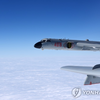 (韓国反応) 米中対立激化の中、中国戦闘·爆撃機20機、台湾に武力デモ