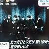 『White Love』MV解禁!