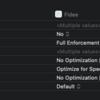 Swiftコンパイラの最適化レベル