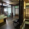 熱海へ。福島屋旅館は無事だった