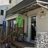 【湘南の父と母に会える店】かげつカフェ/神奈川県