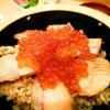 10月8日は「はらこめしの日」 贅沢すぎる宮城の郷土料理を召し上がれ!