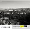 Nikon×MILLET レンズリュックプロ L  がほちぃ。