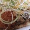 【テイクアウト】かつやの 肉うどんチキンカツ丼 は辛い!でも美味しい!