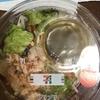 プリプリ海老のパスタサラダ