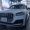 Audi SQ2 試乗記
