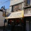 🌨️プリンス商会@横浜市🌨️