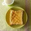 【おはよう朝日ですで紹介♪】てぬキッチンの『メロンパントースト』のレシピ