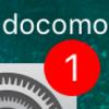 【現最新OS不可】iPhoneデータ通信SIM等はアンテナピクトを数値化!