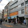 【大阪市日本橋】ヤマハが欲しかったので「ばくおん!!」のラバーマスコットのガチャガチャをしたぜっ!!ついでにゆずソフトの千恋万花。