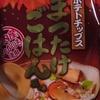 さいきんのyamayoshi/ダシダ