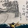 俳句スイング 54        福井県でバットを振り たいです。