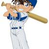 【名探偵コナン】コナン、サッカーを裏切りプロ野球とコラボしてしまう