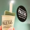 【銀座】PALETAS(パレタス)