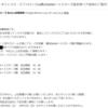 大阪遠征日記(2018.06.15~16)Part1
