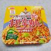 カップ麺「リンガーハットのまぜ辛めん」を食べてみた!