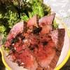 【母の日!おもてなし料理!】手間はかかるけど簡単料理で!しっとりやわらか激旨ローストビーフ!