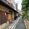 5年間京都での不動産経営をやっての気づきだヨ