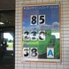 半田ゴルフリンクス(H29 8/27)~89~YBG2日目♪