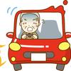 80歳代男性運転車が小学生5人を次々はねる!軽傷のため大きく報道は広がらなかったが…