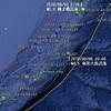 【台風と地震】台風13号は温帯低気圧に+奄美大島近海M4.5、東海沖M4.7の震源を迂回した?