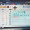 68.巨人 坂本勇人選手(2012) (パワプロ2018)