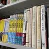 ドイツ文学史をどの本で学ぶか?