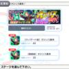 【クラフィ】経過報告・6
