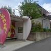 長野県・高山村のバス停がすごい