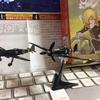 エフトイズ・コンフェクト 1/144 『成層圏気流』より Ta-152(H-1) 「松本零士 戦場まんがコレクション2」